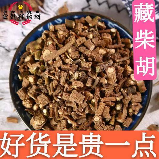 保定安國市 藏柴胡 產地西藏 平價直銷 無硫代打粉袋裝 一件包郵