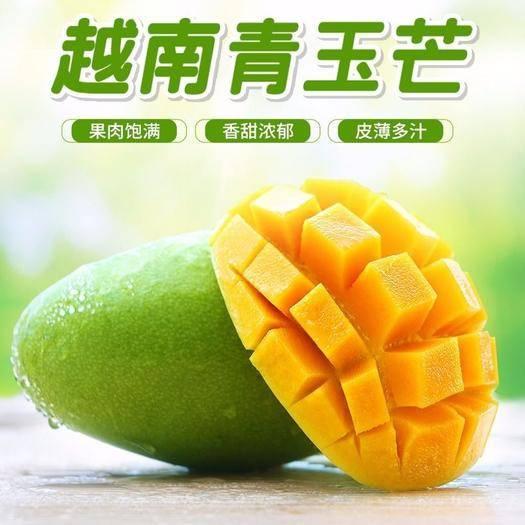 安阳县 越南玉芒网红芒果大青芒新鲜水果特价一整箱批发