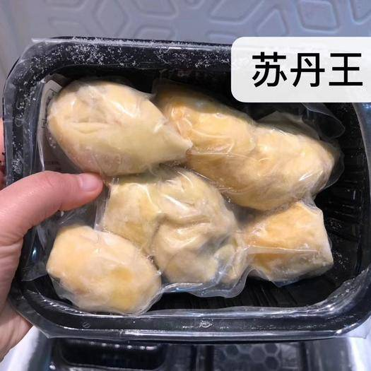 烟台福山区 【正常发货】正宗马来西亚苏丹王榴莲肉,猫山王榴莲肉甜糯可口