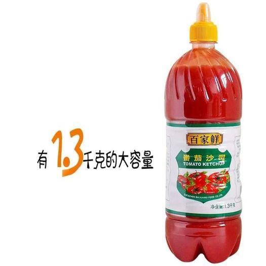 日照 【選擇大容量劃算】番茄醬百家鮮番茄沙司手抓餅醬沙拉醬10g