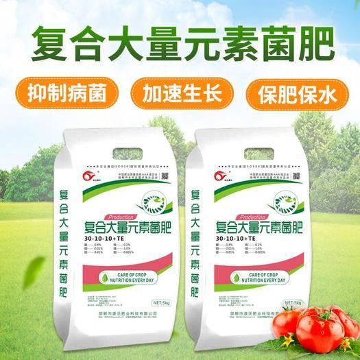 邯郸永年区 大量元素水溶肥,生根高钾高磷高氮上色冲施肥叶面肥平衡肥滴灌肥