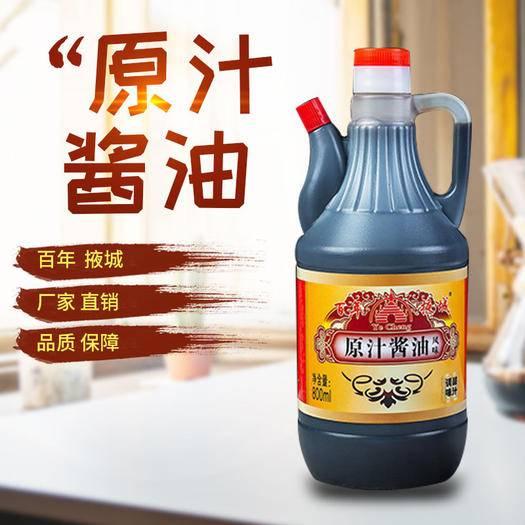 ??邶埲A區 廠家直銷 釀造品質保障 調味料招商 掖城釀造 原汁醬油