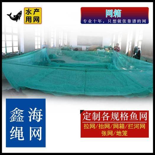 益阳沅江市水产养殖网箱 乙烯和尼龙养殖网箱