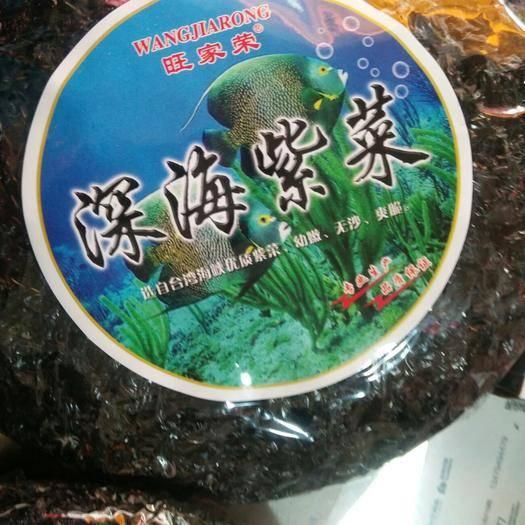 赣州 紫菜无沙免洗40克每个