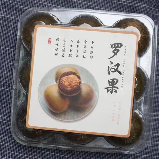 广州越秀区 优选9粒精品罗汉果礼盒装 原生态香味浓 果木炭火烤制
