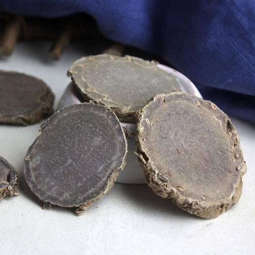 安国市莪术 中药材  片 文术 另售 三棱一公斤起包邮