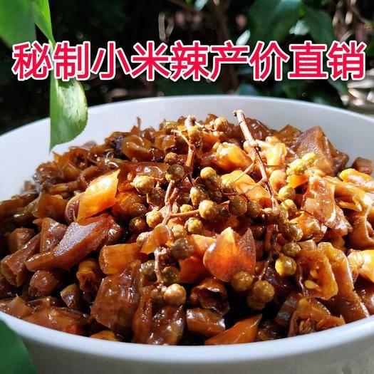 昆明官渡區咸菜疙瘩 特產腌漬小米辣/爽辣鮮香/開胃下飯/新品種新口味