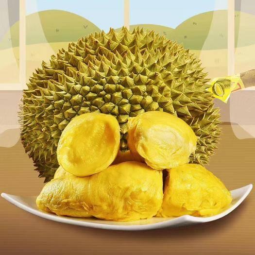 昆明东川区 泰国甲仑榴莲 泰国金枕 3-9斤 果大苞多 8成熟又香又甜