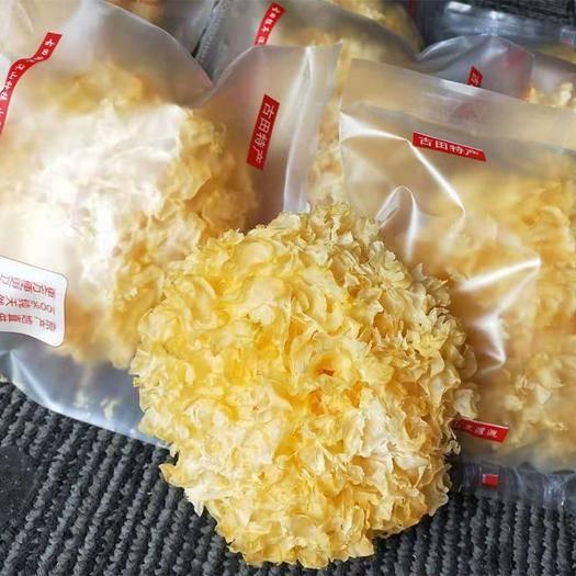 宁德古田县 银耳一朵一个小包装古田优质特级糯白天然无硫银耳