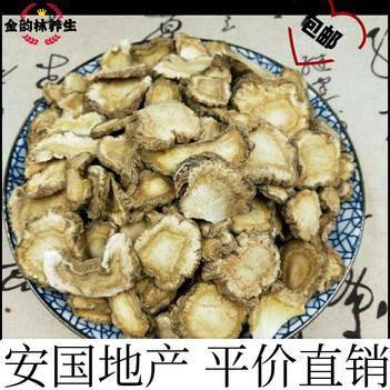 祁白芷  安国地产 调料香料 平价直销 代打粉 袋装 包邮