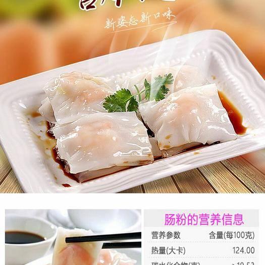 潮州湘桥区粘米粉 广东肠粉专用粉5斤预拌粉制作套餐特级广式布拉肠粉可做萝卜糕