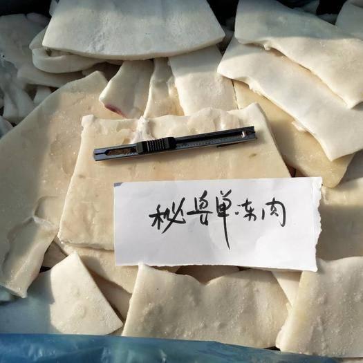 威海环翠区 鱿鱼碎肉  打馅原料,出口加工余料 请详询