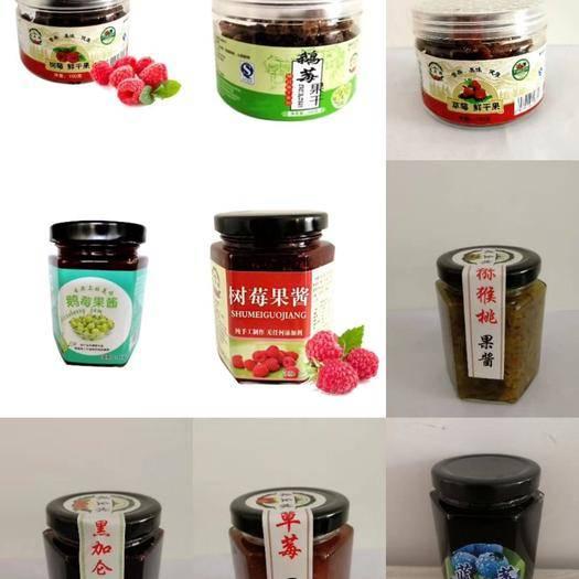 尚志市 黑龍江,果醬,純手工制作,廠家直銷,支持線上保障交易