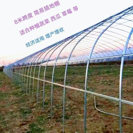 天津蔬菜大棚 蔬菜棚 养殖棚 大棚管骨架 圆管 椭圆管 规格齐全 配件齐全