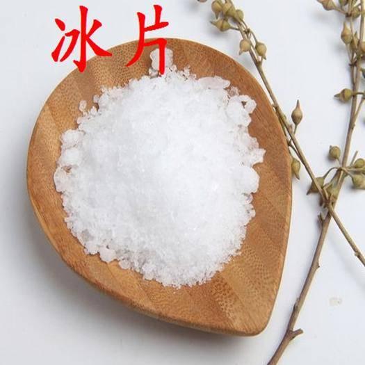 亳州譙城區 冰片,100克一袋,包郵,