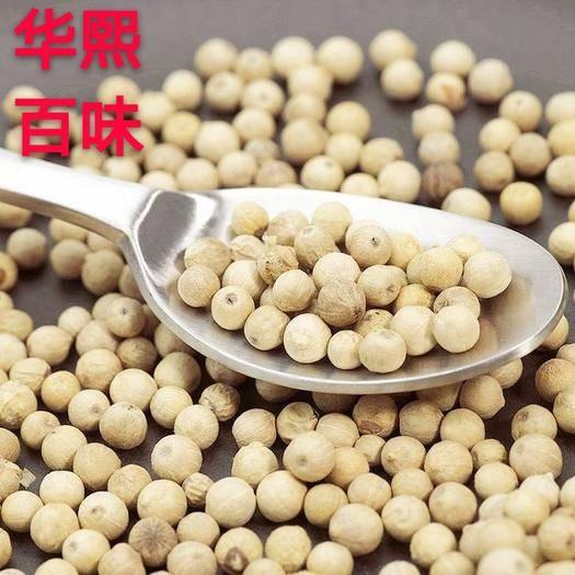 成都 白胡椒 一種常用香料味道強烈刺鼻