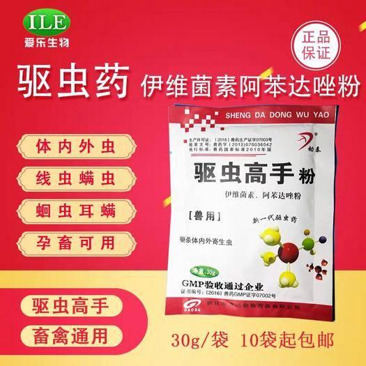 金沙县病原线虫粉剂 养殖驱虫粉