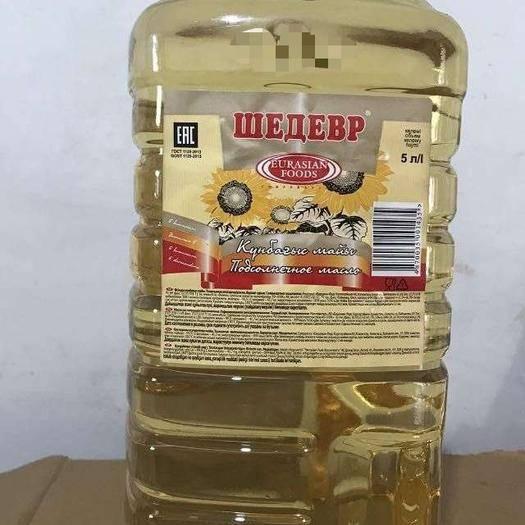 烏魯木齊壓榨葵花籽油 哈薩克斯坦優質葵花油
