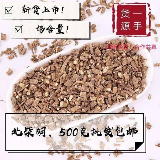 亳州譙城區 柴胡 北柴胡 產地直銷量大從優 包郵