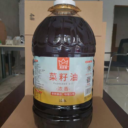成都雙流區 美家餐濃香菜籽油12.5L*2瓶/件,餐飲商用大桶食用清油
