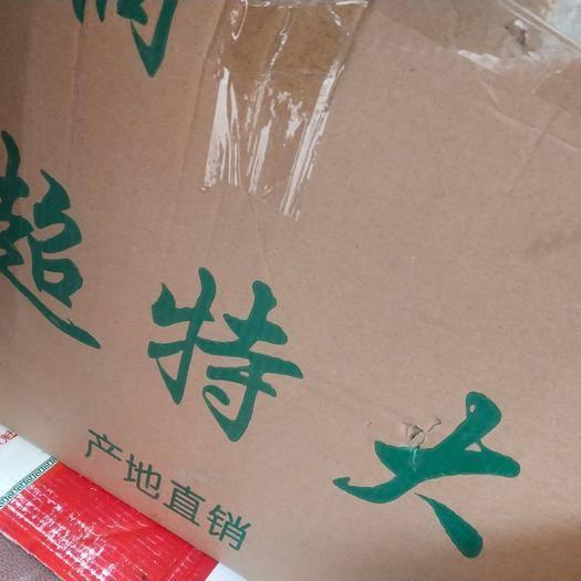 枣庄滕州市 大朵银耳10斤箱装江浙沪鲁皖包邮20省份包邮