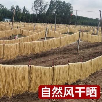 【安徽砀山】红薯粉条酸辣粉粗粉中粗细粉厂家直销