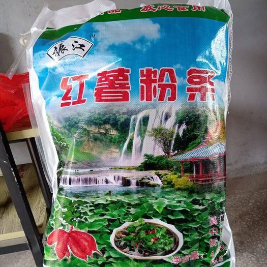 菏澤 純手工紅薯粉條10斤包裝,方便攜帶,干凈衛生