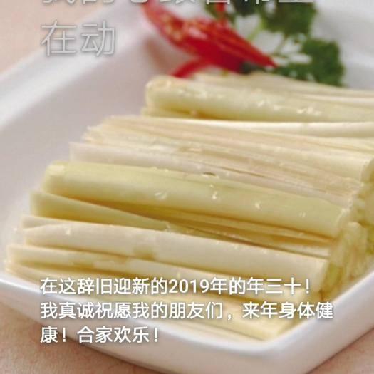 扬州蒲菜 2020年正常上市
