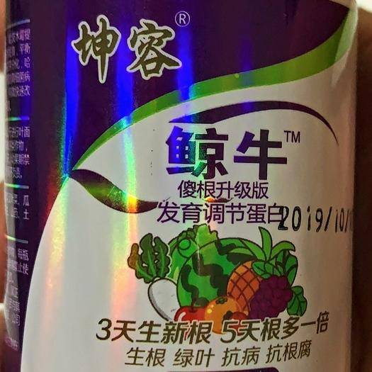 莘县叶面肥料 鯨牛——生根,绿叶,抗根腐! 包邮,24小时发货!