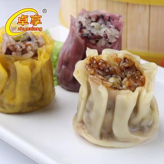 南京米蕎 果蔬燒麥