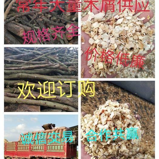 来宾兴宾区木粉 广西食用菌杂木屑供应