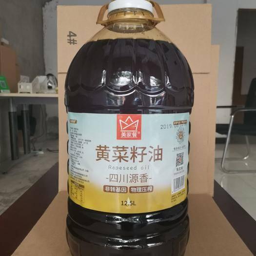 成都 美家餐黃菜籽油12.5L*2桶/件四川風味菜籽油小榨菜油大桶