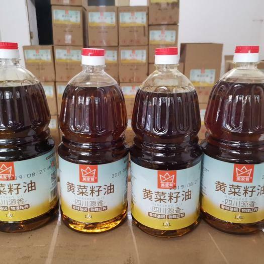 成都 美家餐黃菜籽油1.8L*6瓶/件四川純菜籽油非轉基因小瓶油