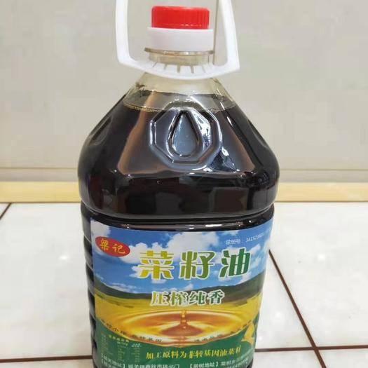 舒城縣 壓榨菜籽油—純菜籽油