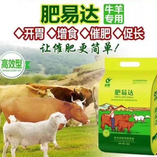 郑州金水区浓缩料 牛羊催肥剂5天皮毛顺溜30天大一圈催肥增重专用厂家直销