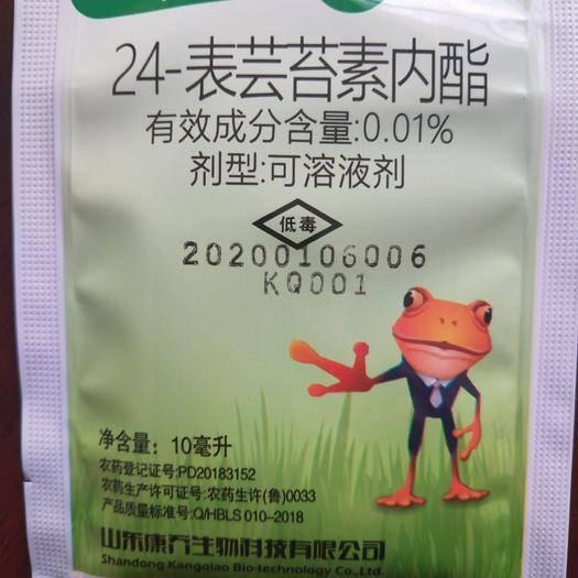 德州芸苔素内酯 24-表芸苔素内脂,可溶性液剂