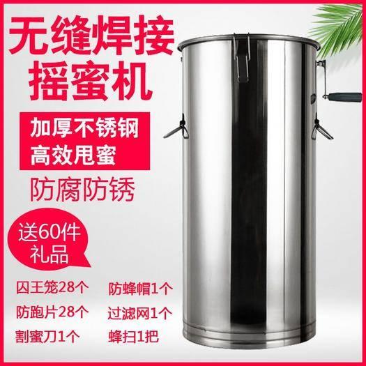 许昌禹州市 (摇蜜机包邮送60礼品)取蜜甩蜜打糖专用蜂蜜分离机
