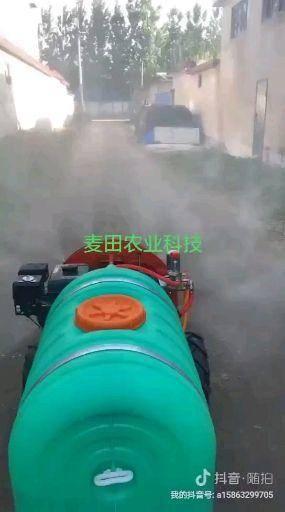潍坊寿光市手推式打药机 打药车植保打药机喷雾器弥雾机打药机喷射远雾化好自产包邮