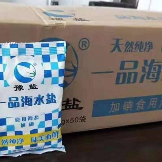 濰坊奎文區 一品海水鹽
