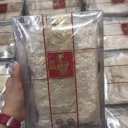 惠州惠陽區 印尼 龍皇長壽標 燕窩 有檢疫證書