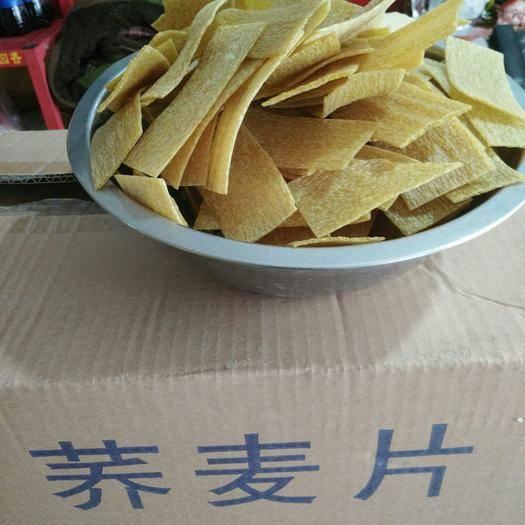 溧陽市 蕎麥片