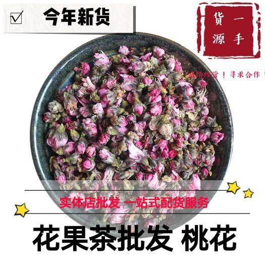 亳州譙城區 桃花 產地直銷量大從優 包郵