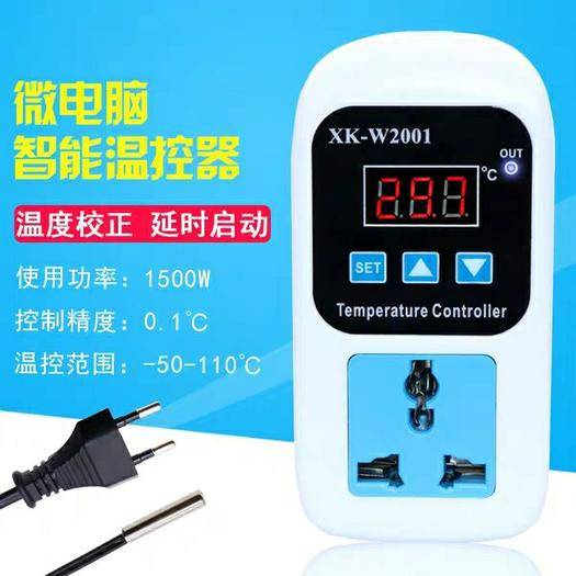 石家莊井陘縣多功能溫度計 XK-W2001電子控溫插座溫度控制器全自動開關可調數顯溫控
