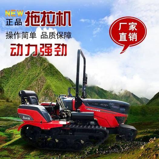 濟寧 農用拖拉機 履帶多功能田園管理拖拉機 50馬力履帶拖拉機