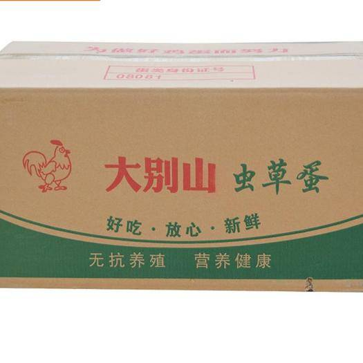 上海楊浦蟲子雞蛋 正宗大別山雙色蟲草蛋360枚205元凈重36斤左右