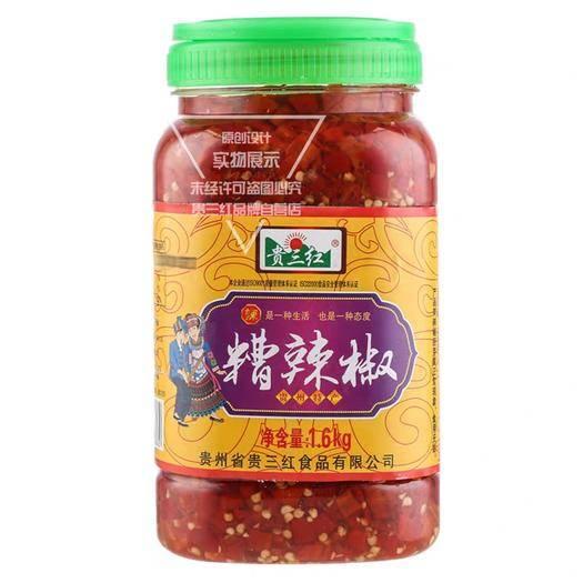 貴陽烏當區 農家自制糟辣椒1600g瓶 貴州特產剁椒魚頭醬酸辣椒 特辣