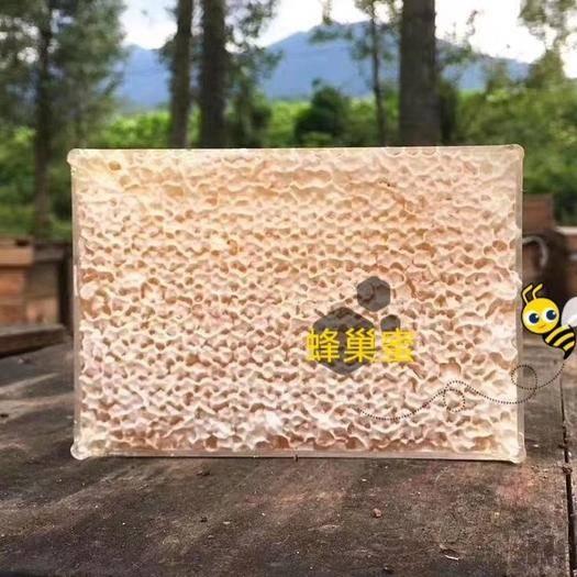 许昌长葛市 [聚好货]  蜂巢蜜  500克  大自然的馈赠好蜜嚼着吃