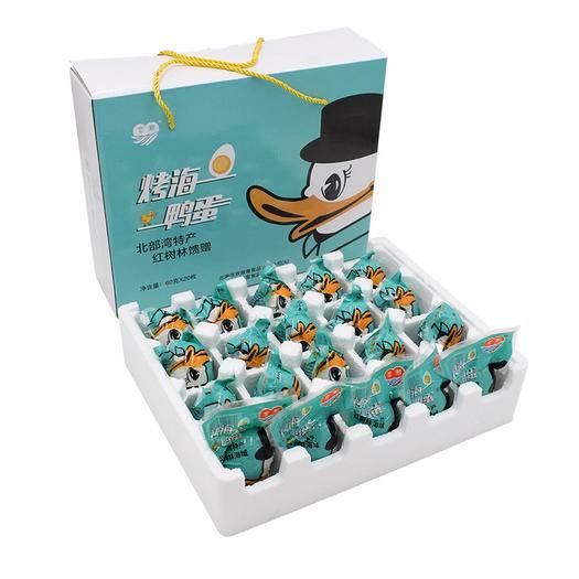 北海海城區 廣西北海紅樹林海鴨蛋咸蛋即食禮品盒二十枚三十枚裝