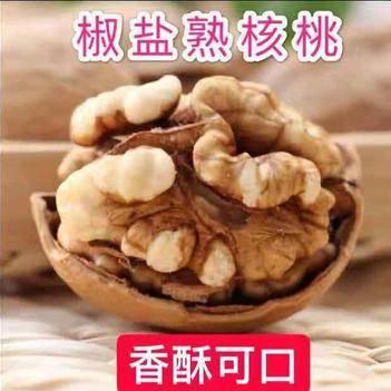 正常发货陕西特产西安椒盐纸皮核桃熟薄皮500g孕妇零食坚果类