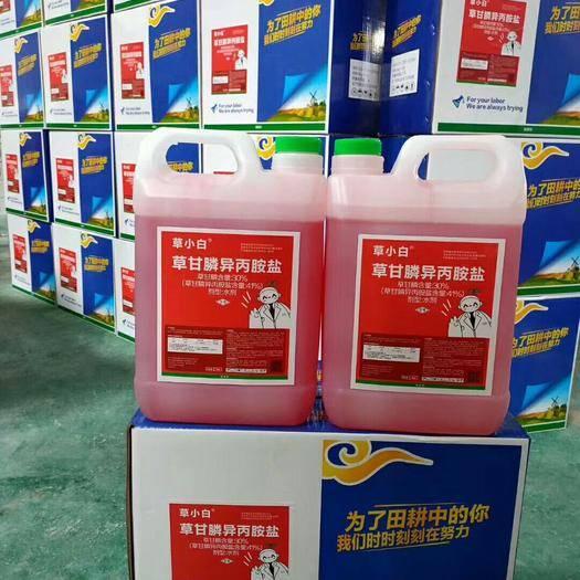 柳州融水苗族自治县草甘膦 异丙胺盐源头供货,价格便宜,质量保证,1件4瓶x5升